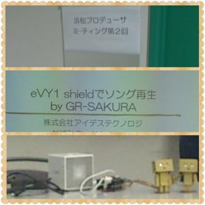 PhotoGrid_1404091425414